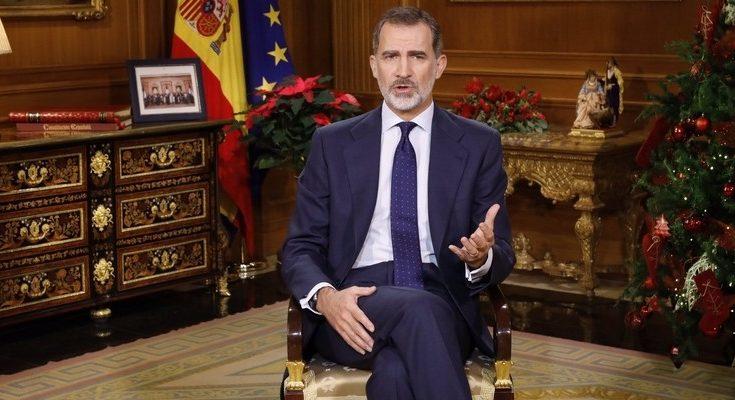 El discurso del Rey Felipe VI se centró en la defensa de la unidad de España